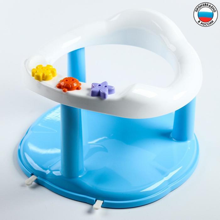 Стульчик для купания на присосках, цвет голубой