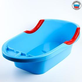 Ванна детская «Малышок Люкс», цвет синий