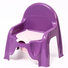 Горшок-стульчик с крышкой, цвет светло-фиолетовый