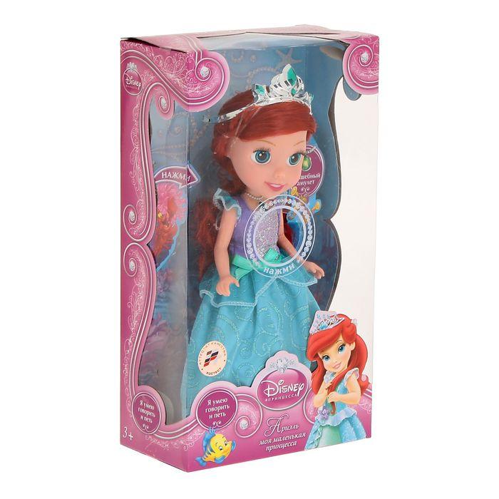 """Кукла """"Принцесса Ариэль"""" озвученная, светится амулет"""