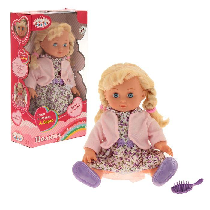 Кукла музыкальная «Полина», озвученная, А. Барто, с аксессуаром, МИКС
