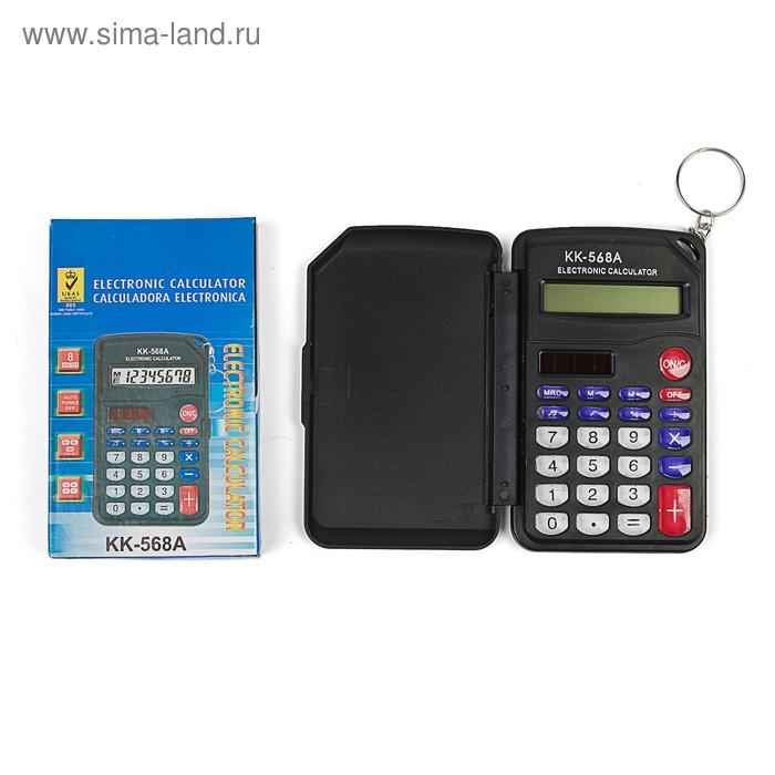 Калькулятор карманный 08-разрядный KD-568А двойное питание