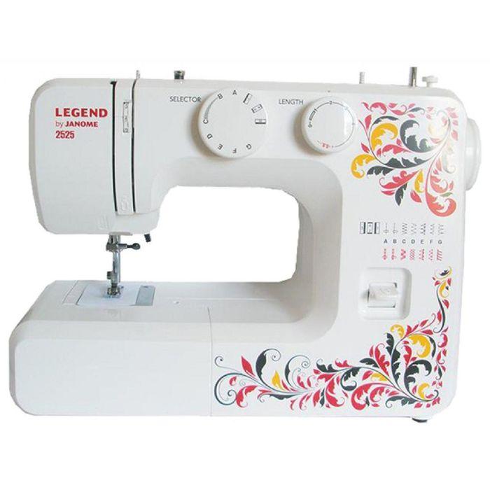 Швейная машина Legend  by Janome 2525, 15 операций, потайная, эластичная строчка