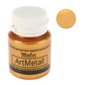 Acrylic Metallic, 20 ml, WizzArt, metallic gold.