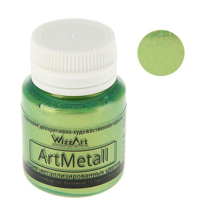 Краска акриловая Metallic 20 мл WizzArt Золото зеленое светлое металлик WM6.20