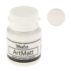 Краска акриловая WizzArt, 20 мл, белая, матовая