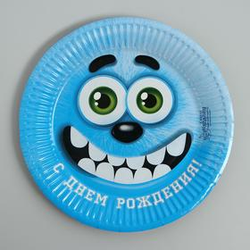 "A paper plate ""happy Birthday"", Green eyes, 18cm"