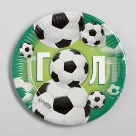 "A paper plate ""Goal"" Balls, 18 cm"