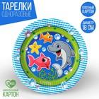 Paper plate Sea world, 18 cm