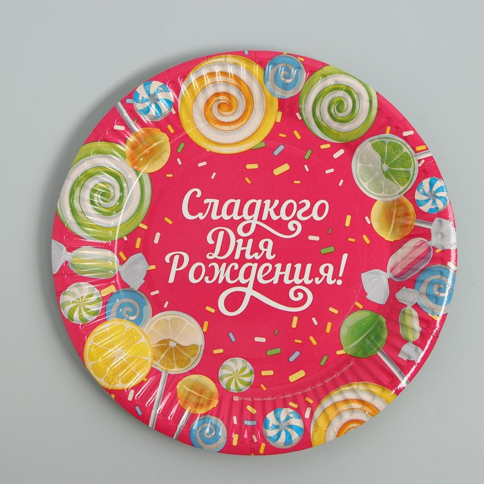 """A paper plate """"Sweet Birthday"""" Goodies, 18 cm"""