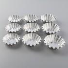 Набор форм для выпечки кексов, 9 шт: 3 шт 8,3 см, 3 шт 8,9 см, 3 шт 9,5 см