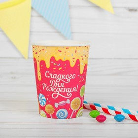 """A paper Cup of """"Sweet"""" Birthday, Sweets, 250 ml"""