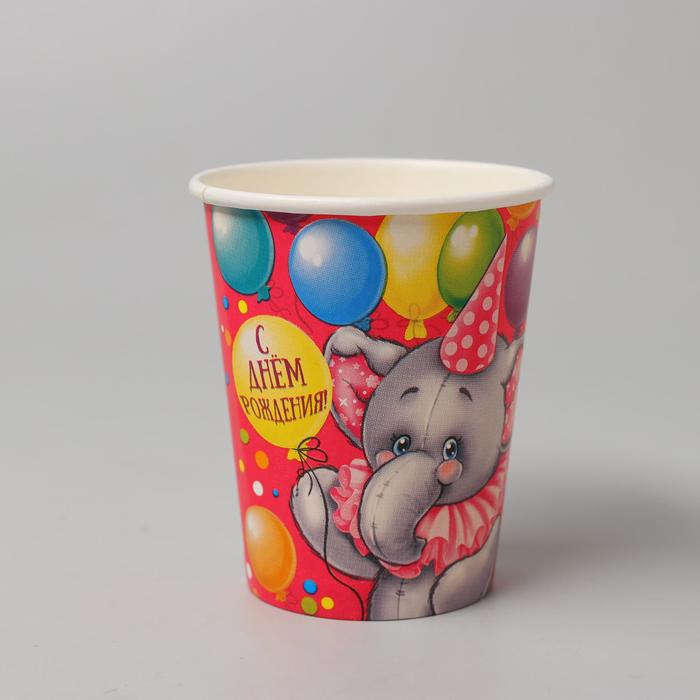 "Paper Cup ""happy Birthday"", Jolly elephant, 250 ml"