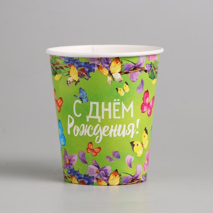 "Paper Cup ""happy Birthday"" Flowers, 250 ml"
