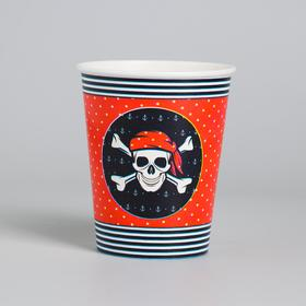 Paper Cup Pirate, 250 ml
