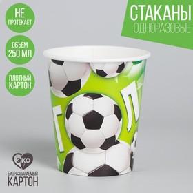 """Glass paper """"Goal"""" balls, 250 ml"""