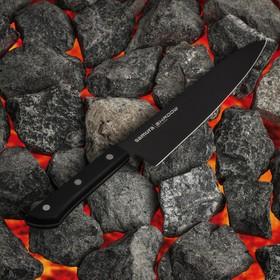 Нож кухонный шеф Samura Shadow, лезвие 20,8 см, с покрытием Black Fuso