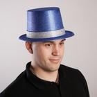 """Carnival hat """"magical cylinder"""", color blue"""
