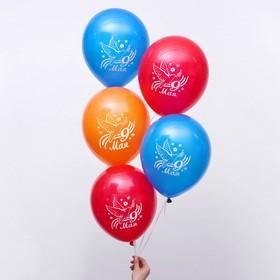 """A set of balloons """"May 9,"""" dove, 12"""", 25 PCs"""