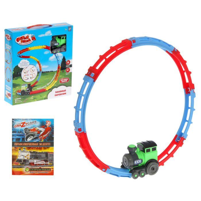 """Железная дорога """"Забавный паровозик"""", работает от батареек"""