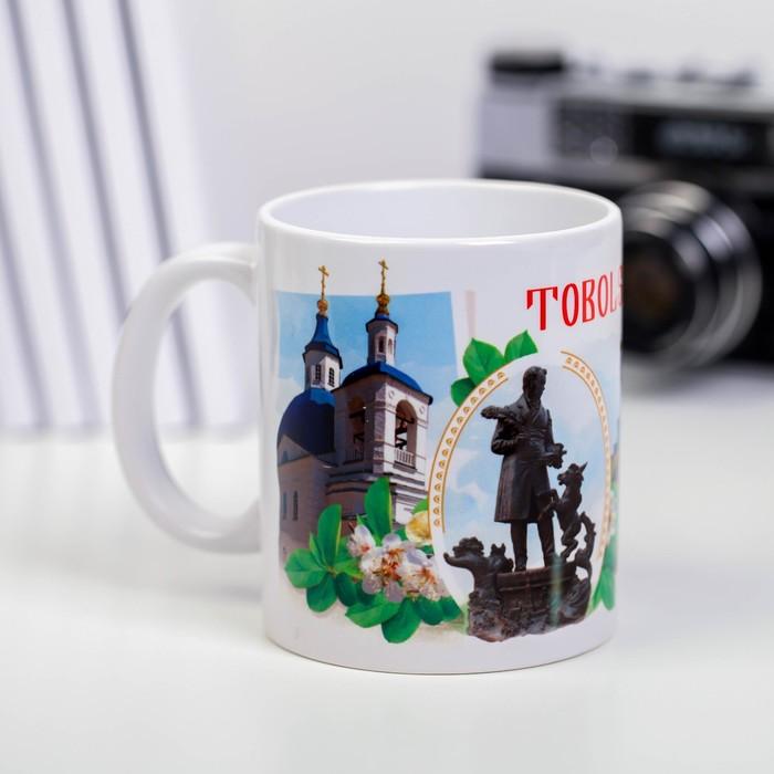 Кружка «Тобольск», 300 мл