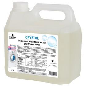 Жидкий моющий концентрат Crystal для стирки белья, 3 л
