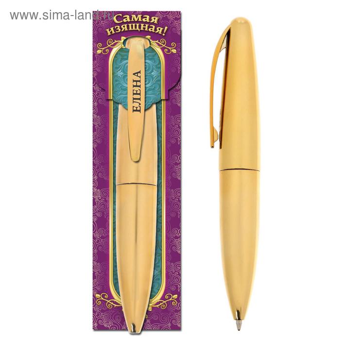 """Ручка на подарочной подложке """"Елена"""""""