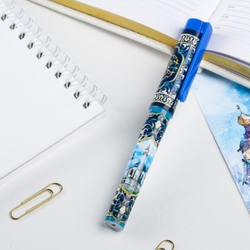"Pen gift ""Kazan"""