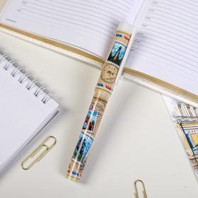 """Pen gift """"Krasnodar"""""""