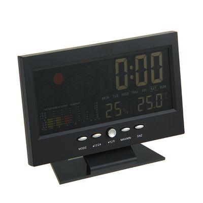 Часы-будильник LuazON LB-15, работает о  батареек 2 ААА не в комплекте