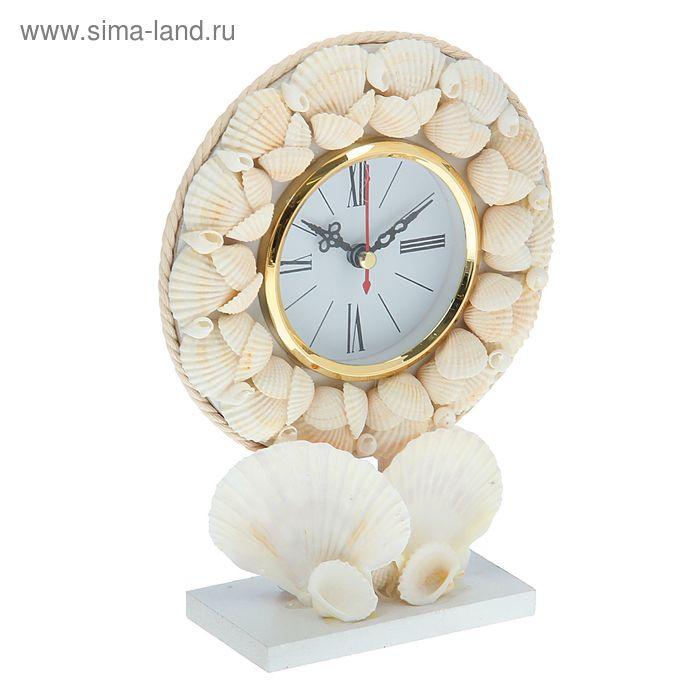 "Часы настольные ""Солнечный пляж"", 20х15 см"
