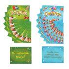 """Игра вопрос-ответ """"Веселый праздник"""", (набор 20 карточек) 15,5х10 см"""