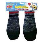 БАРБОСки от МОРОЗКИ. Носки для прогулки, прорезиненные, с липучками.  Цвет - Серый.  Размер - 5.   1