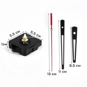 Набор, часовой механизм 3268, дискретный ход, стрелки черные, шток 15 мм