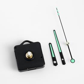 The set, clock mechanism 3268 suspension, a set of arrows fluorescent, 45/70 (1087Y)
