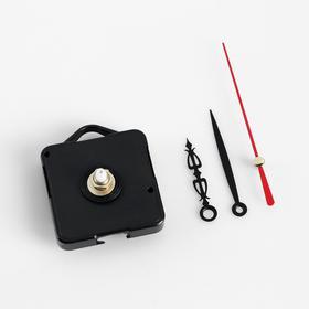 The set, clock mechanism 3268 suspension, a set of arrows 45/60 (2018)