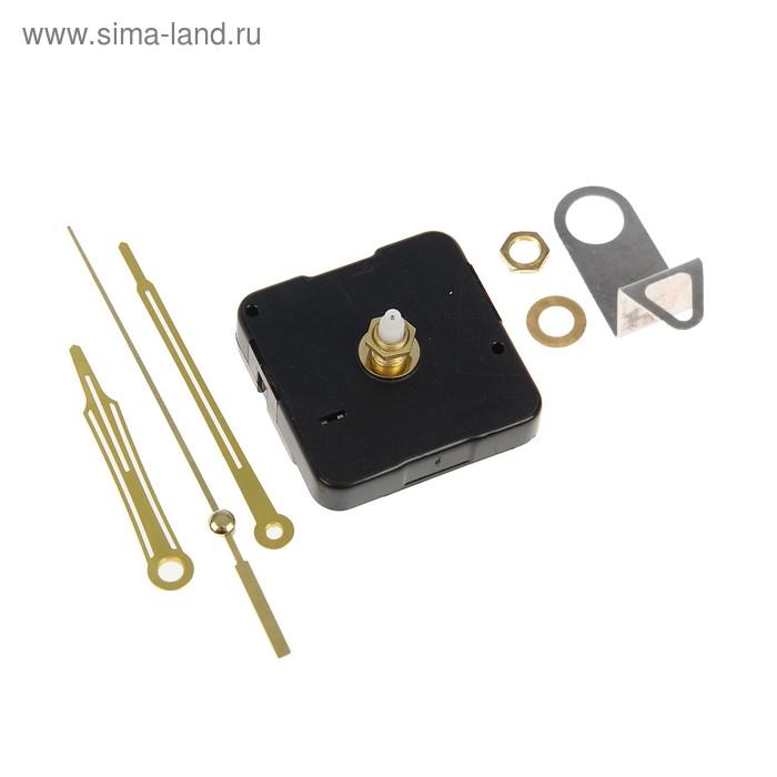 Набор, часовой механизм 5168s с подвесом, комплект стрелок золото 63/85 (2044), шток 16 мм