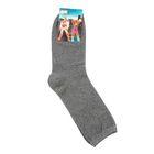 Носки детские, цвет тёмно-серый, размер 22-24