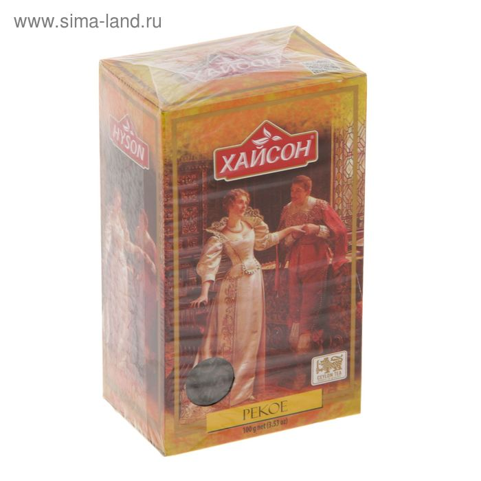 Чай чёрный Hyson, PEKOE/Крупнолистовой 100 г