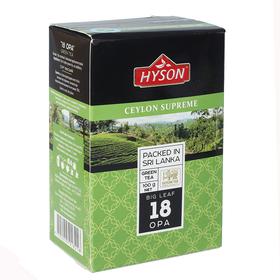 Чай зелёный Hyson, Pure Green, крупнолистовой высшего качества 100 г