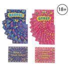 """Игра вопрос-ответ """"Весело о себе"""" (набор 20 карточек) 15,5х10 см"""