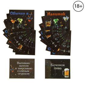 Игра вопрос-ответ 'Культура пития' (набор 20 карточек) 15,5х10 см Ош