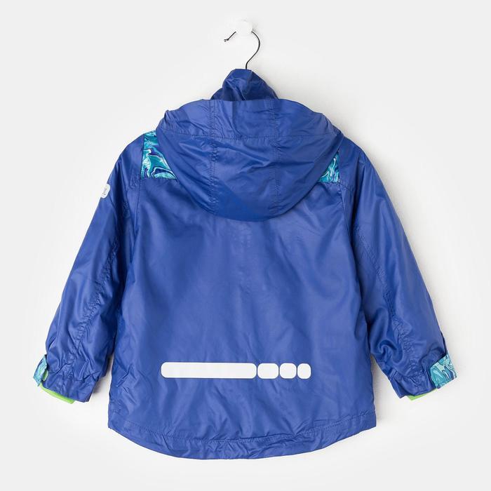 Курточка детская, рост 116 см, цвет синий/голубой - фото 105561117