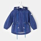 """Ветровка для мальчика """"Кевин"""", рост 116 см, цвет синий 11-140/2"""