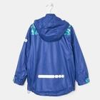 Курточка детская, рост 122 см, цвет синий/голубой - фото 105561124