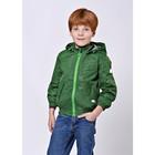 """Ветровка для мальчика """"Джон"""", рост 122 см, цвет зелёный 11-134/3"""
