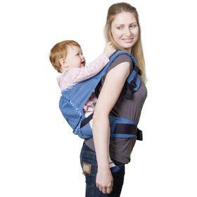 "Слинг-рюкзак ""Бебимобиль Хип"", цвет джинс+синий РБМ04-002"