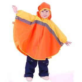 """Дождевик """"Светлячок"""", рост 86-92 см, цвет оранжево-жёлтый NAC04-086"""