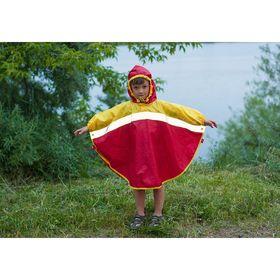 """Дождевик """"Светлячок"""", рост 110-116 см, цвет красно-жёлтый NAC08-110"""