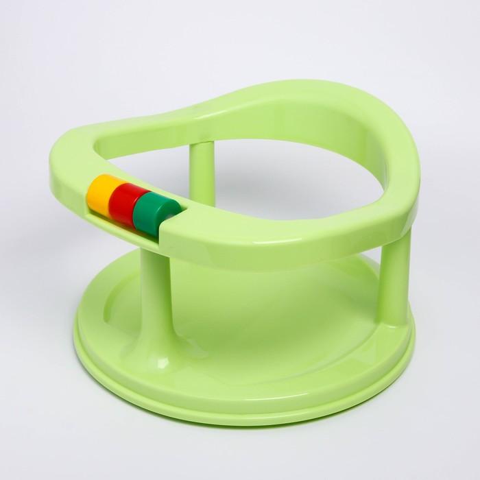 Стульчик для купания на присосках, цвета МИКС
